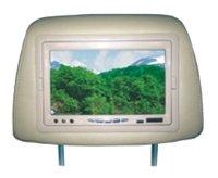 Автомобильный монитор ParkBest MT 6802