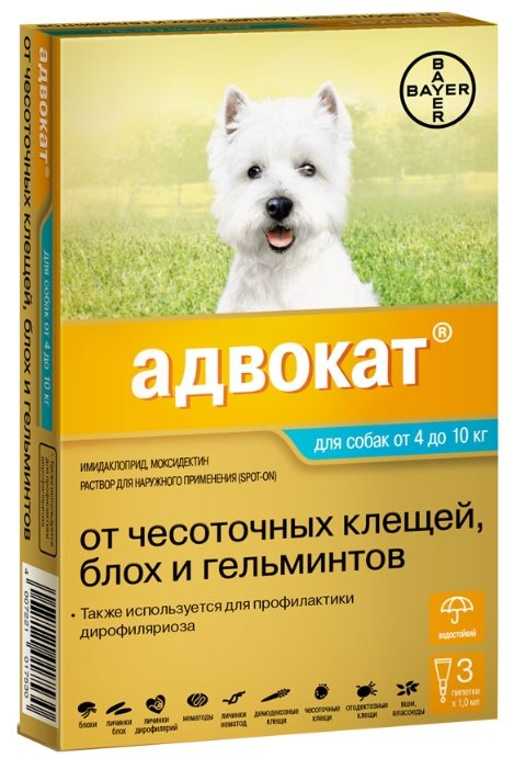 Адвокат (Bayer) Капли от чесоточных клещей, блох и гельминтов для собак от 4 до 10 кг (3 пипетки)