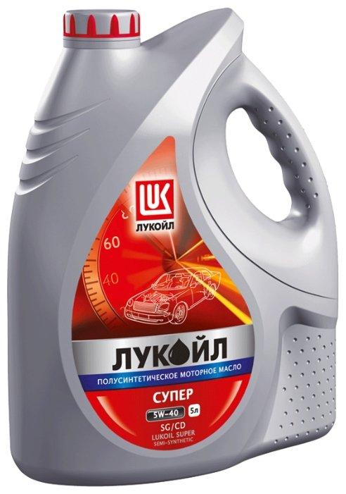 Масло моторное ЛУКОЙЛ супер 5w40 (5л) ПолуСинтетика SG/CD