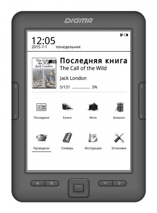 Digma Электронная книга Digma E629