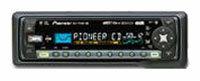 Автомагнитола Pioneer KEH-P7800R