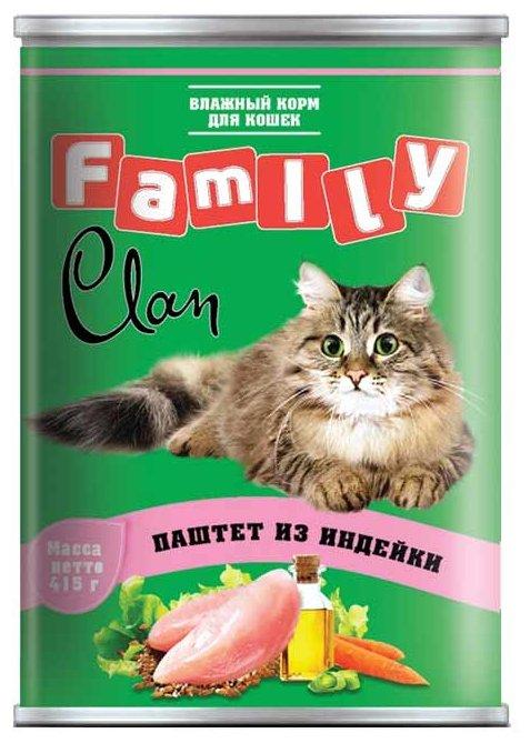 Корм для кошек CLAN Family Паштет из индейки для кошек