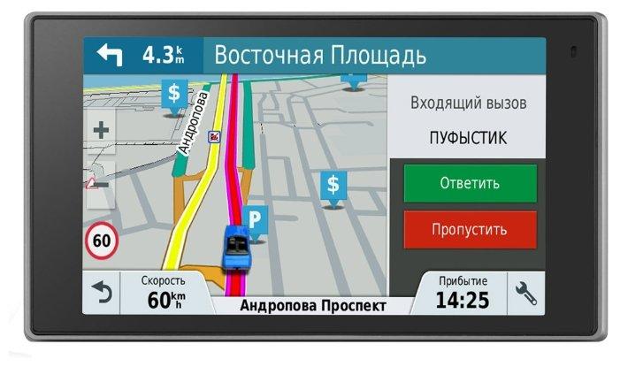 Garmin Навигатор Garmin DriveLuxe 51 RUS LMT