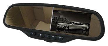 Автомобильный монитор AVIS AVS0435BM