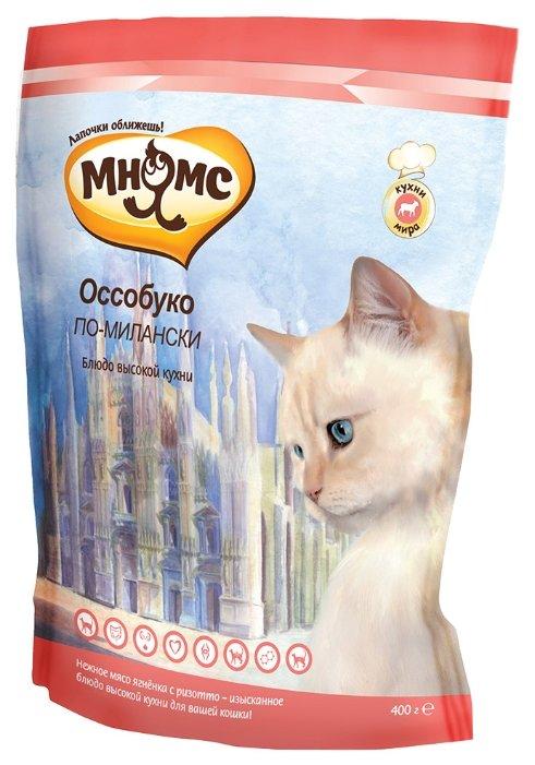 Мнямс (20 кг) Оссобуко по-милански Сухой корм для кошек (мясо ягненка с ризотто)