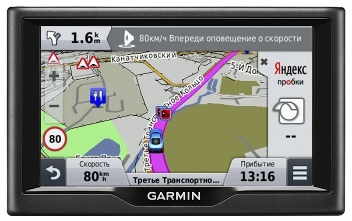 Garmin Навигатор Garmin Nuvi 57 LMT