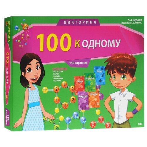 Купить Настольная игра Рыжий кот Викторина 100 к одному ИН-0069, Настольные игры