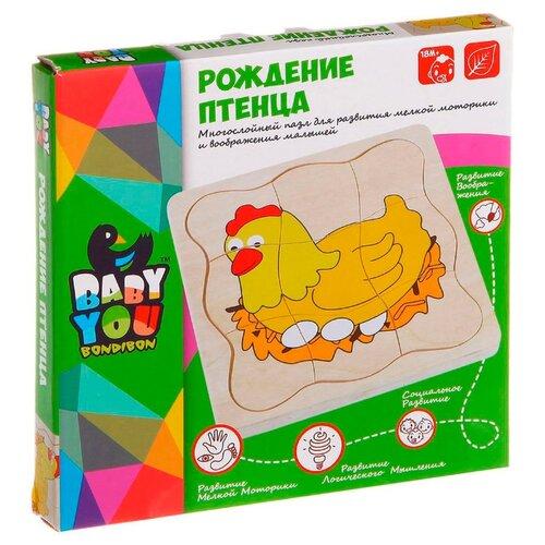 Купить Набор рамок-вкладышей BONDIBON Baby You Рождение птенца (ВВ1106), Пазлы