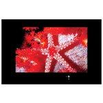 Телевизор AquaView 26