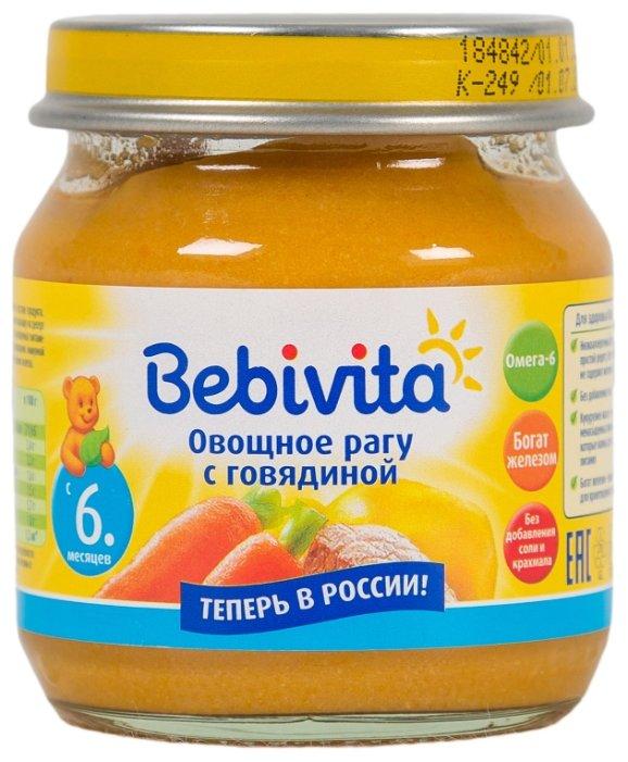 Пюре Bebivita овощное рагу с говядиной (с 6 месяцев) 100 г