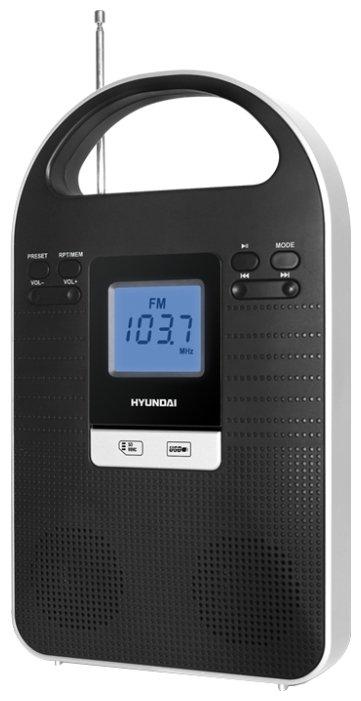 Hyundai H-1603 (2013)