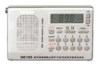 Degen DE-105