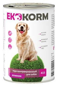 Корм для собак Ekkorm Для собак - Ягненок (0.415 кг) 1 шт.
