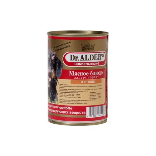 Корм для собак Dr. Alder (0.4 кг) 1 шт. АЛДЕРС ГАРАНТ птица рубленое мясо Для взрослых собакКорма для собак<br>