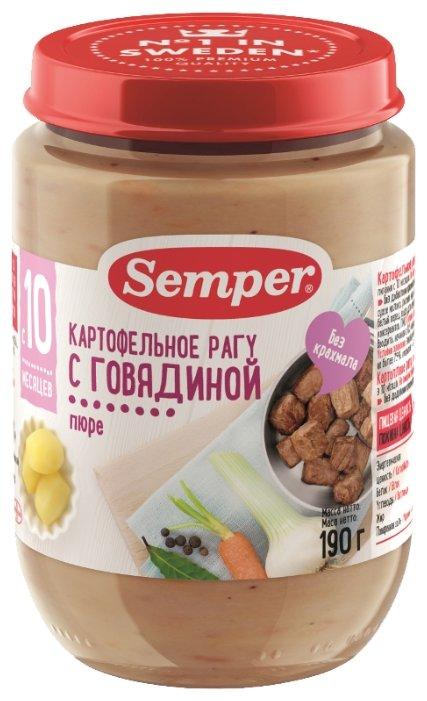 Пюре Semper картофельное рагу с говядиной (с 10 месяцев) 190 г, 1 шт