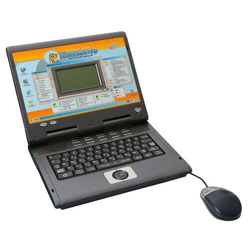 Компьютер Joy Toy 7004 серый