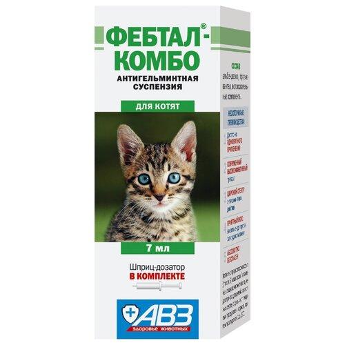 Агроветзащита Фебтал комбо суспензия для котят 7 мл