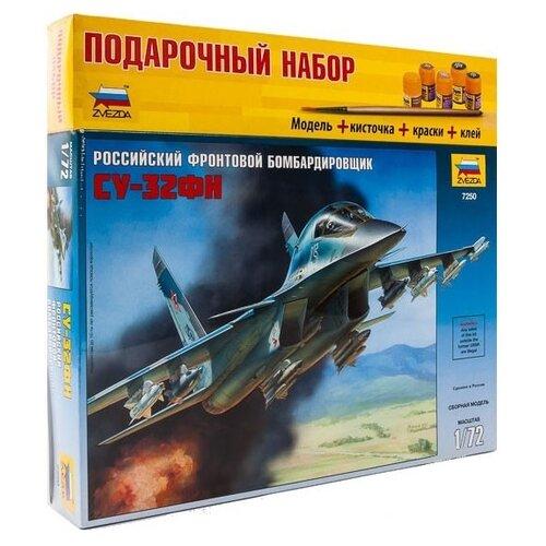 Купить Сборная модель ZVEZDA Российский фронтовой бомбардировщик Су-32ФН (7250PN) 1:72, Сборные модели