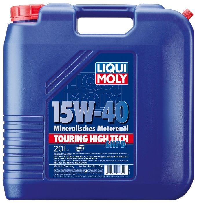 Моторное масло LIQUI MOLY Touring High Tech SHPD-Motoroil 15W-40 Basic 20 л