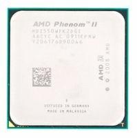 Лучшие Процессоры для сокета AM3