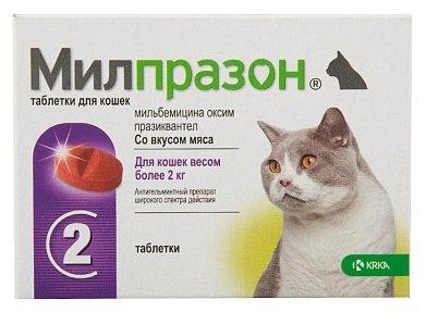 Милпразон антигельминтик для кошек более 2 кг, таблетки 16 мг/40 мг 2 шт. (вет)