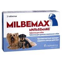 Средства от паразитов Novartis Мильбемакс антигельминтик для щенков и маленьких собак 2 таб.