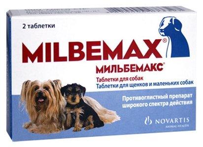 Средства от блох и клещей Elanco Мильбемакс антигельминтик для щенков и взрослых собак малых пород (2)