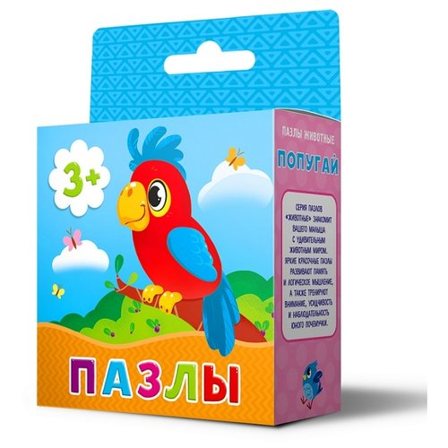 Купить Пазл ГеоДом Животные Попугай (4607177454344), 16 дет., Пазлы