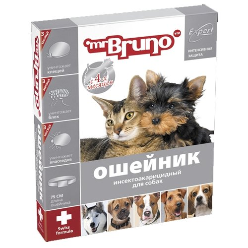 Mr.Bruno ошейник от блох и клещей инсектоакарицидный для собак и щенков