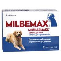Средства от паразитов Novartis Мильбемакс антигельминтик для крупных собак 2 таб.