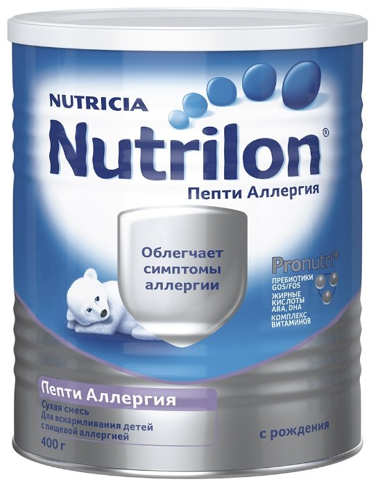 Смесь Nutrilon (Nutricia) Пепти Аллергия (с рождения) 400 г