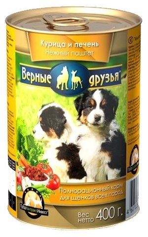 Корм для собак Верные друзья Паштет для щенков - Курица и печень (0.4 кг) 1 шт.