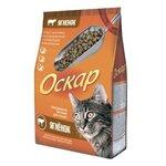 Оскар Сухой корм для кошек Ягненок (0.4 кг) 1 шт.