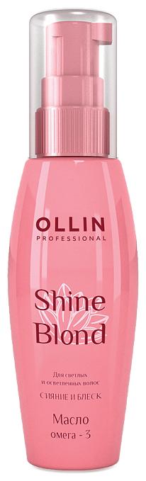 OLLIN Professional Shine Blond Масло Омега-3 для волос