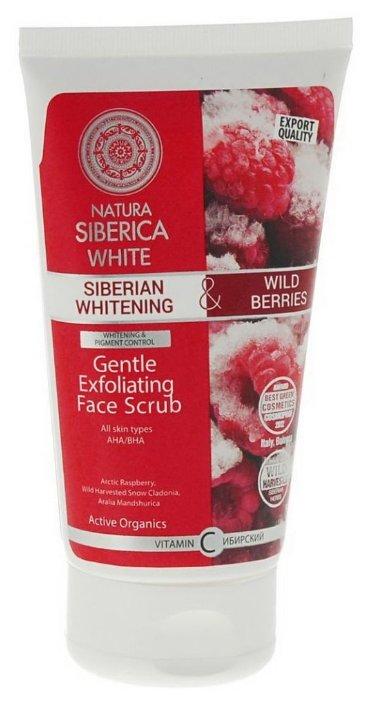 Natura Siberica скраб White siberian whitening & wild berries Gentle Exfoliating Face Scrub