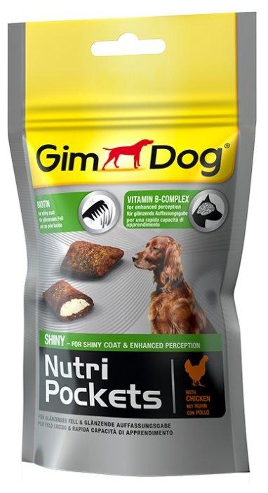 Лакомство для собак GimDog Nutri Pockets Shiny