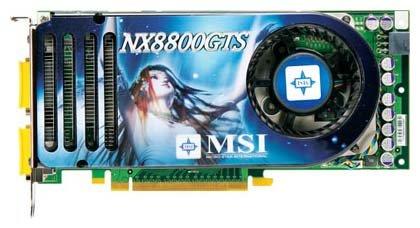 MSI GeForce 8800 GTS 500Mhz PCI-E 320Mb 1600Mhz 320 bit 2xDVI TV HDCP YPrPb