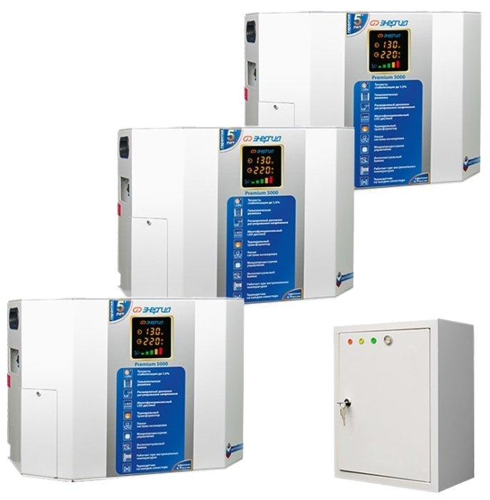 Стабилизатор напряжения Энергия Premium 15000/3