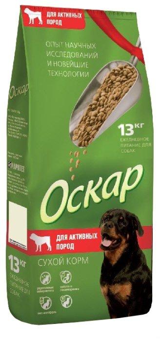 Оскар Сухой корм для собак Активных пород (13 кг)