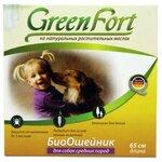 GreenFort БиоОшейник от блох для средних собак 65 см