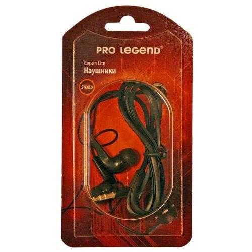 Наушники PRO LEGEND PL5000/5001 черный