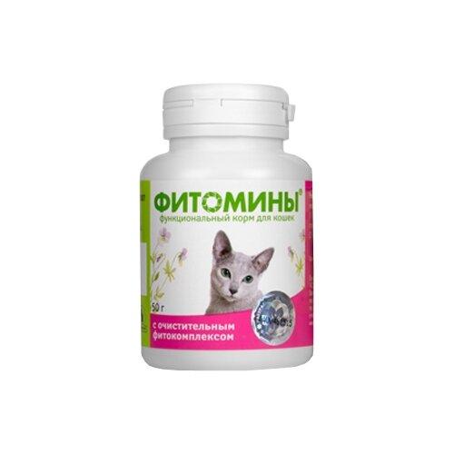Витамины VEDA Фитомины с очистительным фитокомплексом для кошек 50 г