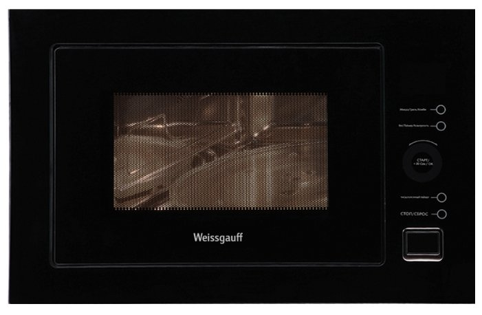 Weissgauff HMT-556