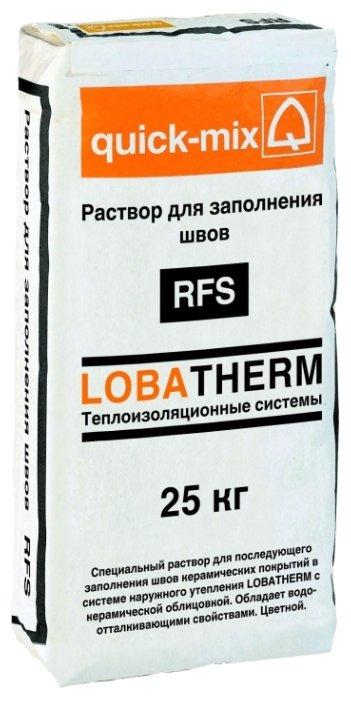 Затирка quick-mix RFS 25 кг