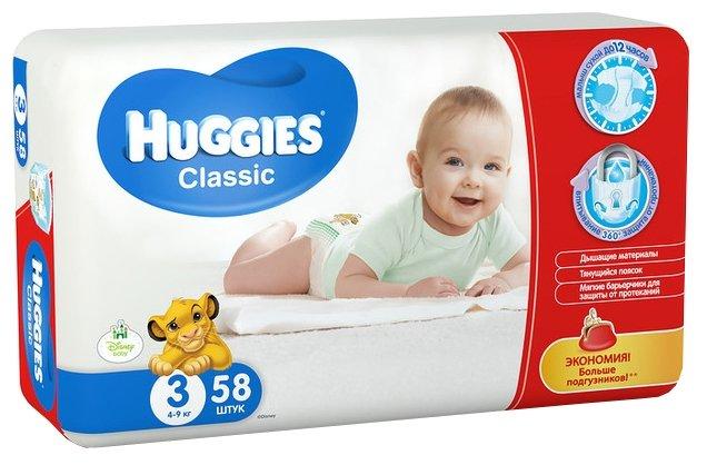 Huggies подгузники Classic 3 (4-9 кг) 58 шт.