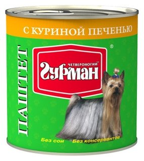 Корм для собак Четвероногий Гурман курица, печень 240г