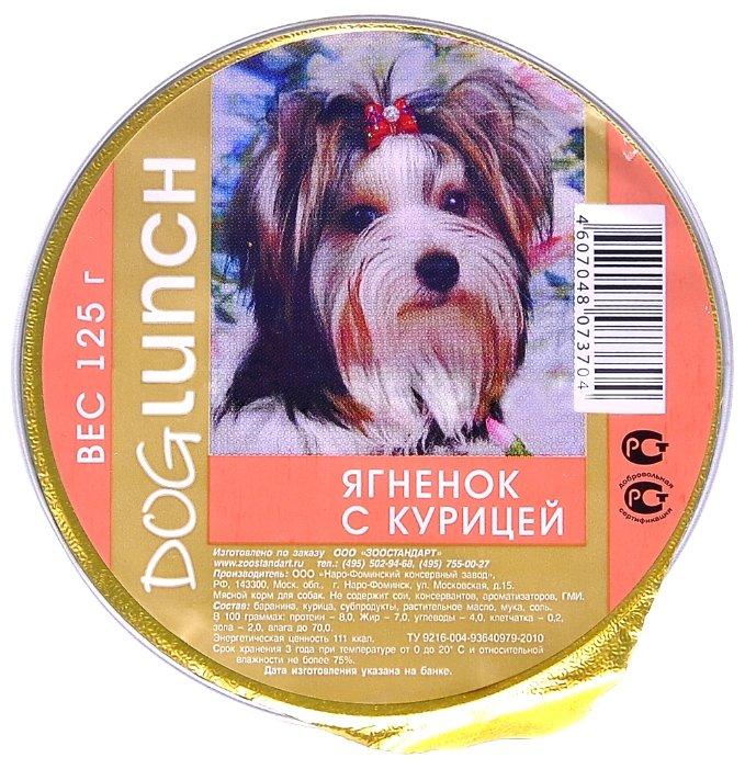 Корм для собак Dog Lunch (0.125 кг) 1 шт. Крем-суфле ягненок с курицей для собак