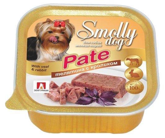 Корм для собак Зоогурман Smolly Dog кролик, телятина 100г (для мелких пород)