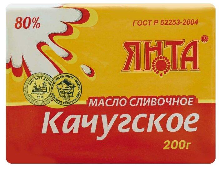 ЯНТА Масло сливочное Качугское 80%, 200 г