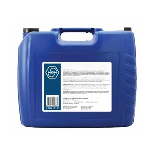 Моторное масло NGN Synergy Plus 0W-30 20 л